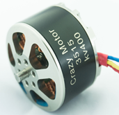 professional bldc motor manufacturer for drone, uav, quodcopter, helicopter and rc electric cars.