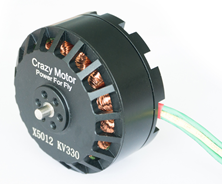 5012 bldc motor for industrial grade uav