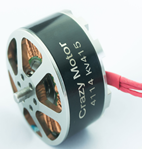 High speed outrunner brushless dc motor for multicopter, Drone, UAV and RC planes and PTZ